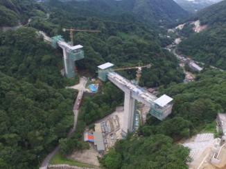 湯の山大橋