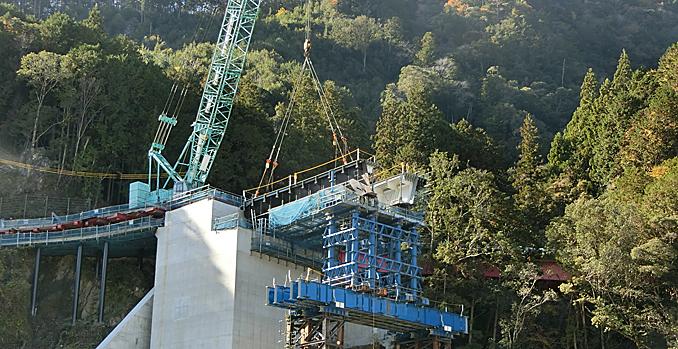 新々原田橋