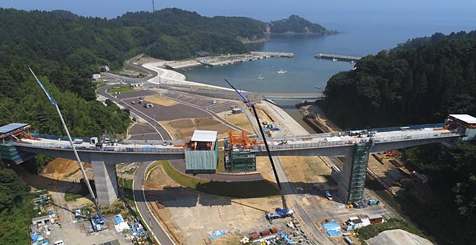 相川一号橋