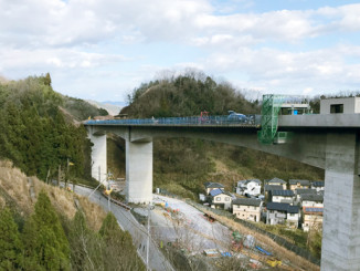 山本高架橋